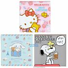 JAPAN MADE HELLO KITTY CINAMOROLL SNOOPY 30x30CM 2017 WALL CALENDAR