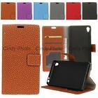 Case Cover For Sony Xperia M2 S50h Dual D2302 Weave Soft Leather Stand Flip Knit