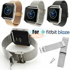 Milanese Stainless Steel Mesh Watch Band Strap w/Clasp for Fitbit Blaze Bracelet