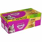 Whiskas Cat Food Mixed Selection Meat Fish Chunks in Jelly 40 x 85g Pouch Pack