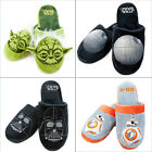 Official Star Wars Adults Lightweight Plush Slip On Mule Slippers £14.98 GBP