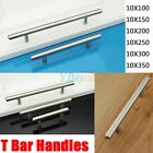 20PCS Satin Brushed Steel T Bar Kitchen Door Handles Furniture Cupboard/Drawer