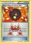 Pokemon Trainer Card: Xy Double Crisis - Team Magma's Great Ball 31/34