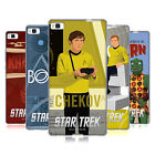 OFFICIAL STAR TREK ICONIC CHARACTERS TOS SOFT GEL CASE FOR HUAWEI PHONES
