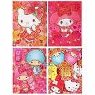 2017 SANRIO KITTY MELODY BRONZING NEW YEAR CHIKCEN RED POCKET ENVELOPE (6850)