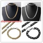 8mm Cool Stainless Steel Silver Gold Byzantine Chain Men's Necklace&Bracelet Set