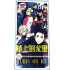 Yuri On Ice Postcards 120 Pack w/ Sticker Sheets