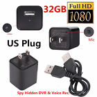 32GB HD 1080P Mini AC Adapter Plug Charger Hidden spy camera cycle DVR