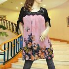 Pink black butterfly chiffon lace lined comfort dress tunic top #3066 Size L  XL