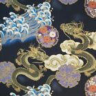 Hiko Dragon Monster Waves Floral 100% Japanese Cotton Fabric