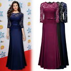Women's Vintage Lace Formal Evening Long Prom Gowns Cocktail Party Full Dresses