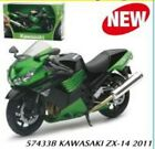 NEWRAY 42443A  57433B KAWASAKI ZX 10R diecast model bikes green & black 1:12th