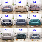2017 New Floral Stretch Sofa Covers Chair Settee Sofa Protector 1 2 3 Seater