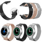 Samsung Gear S2 SM-R720 SM730 Band Stainless Steel Bands Strap Connector Adapter image