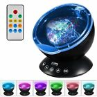 Calming Autism Sensory Projector LED Light Ocean Wave Night Music Player Relax