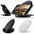 Qi Wireless Fast Charger Charging Pad Stand Plate for Samsung Galaxy S8 S7 Edge