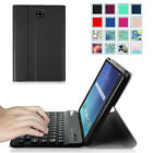 For Samsung Galaxy Tab E 8.0 SM-T377 Slim Standing Case with Bluetooth Keyboard