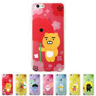 Kakao Friends Flower Jel Hard Slim Bumper Cover Case For Apple iPhone 5 / 5S