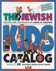 JEWISH KIDS' CATALOG - BURSTEIN, CHAYA M. - NEW PAPERBACK BOOK