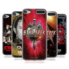 OFFICIAL STAR TREK MIRROR UNIVERSE TNG SOFT GEL CASE FOR APPLE iPOD TOUCH MP3
