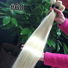 Long Silk Straight 24 Inches 100g/Bundle Thick Synthetic Hair Extension Blonde