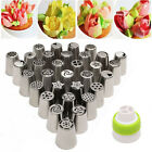 Russian Flower Icing Piping Nozzles Cake Decoration Tips Baking Tools kit A