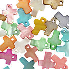 50 Mixed Colour Cross Shaped Shell Charm Beads 11x13mm - Choose From 9 Colours