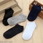 10Pairs Men's Fashion Cotton Soft Sports Short Ankle Casual Low Cut Stockings