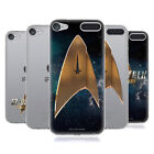 OFFICIAL STAR TREK DISCOVERY LOGO SOFT GEL CASE FOR APPLE iPOD TOUCH MP3