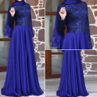WomenS Long Sleeve Lace Muslim Arab Jilbab Abaya FORMAL Long Maxi DressES Kaftan