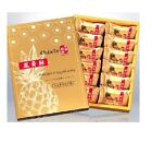 DHL Ship - New Chia Te Pineapple & Egg Yolk Pastry (12 pcs/Box) 佳德 鳳黃酥 (12個/盒)