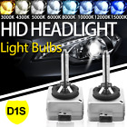 Xenon Light Bulbs HID D1S AUTO-DN Low Beam Replacement Headlight 1set