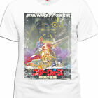 Star Wars - Distressed Japanese Empire Strikes Back Ladies T Shirt - OFFICIAL £9.99 GBP