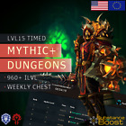 WoW Boost ✯ Mythic+ 10-15 Dungeon Weekly Chest Instanzen ✯ All EU Side ✯