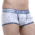 Men's Comfy Cotton Underwear Boxer Briefs Shorts Bulge Pouch Trunks Underpants