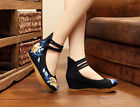 Women Chinese Embroidered Flower Flat Shoes Mary Jane Cotton Floral Handmade new