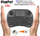 iPazzPort i8 2.4GHz Mini Wireless Keyboard Air Mouse Remote Control Touchpad