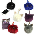 Something Special Pom Pom Power Bank New 2000mAh Portable Keyring Phone Charger