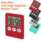 Digital Kitchen Cooking Timer Magnetic Large LCD Count-Down Up Clock Alarm Mini