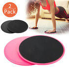2x Gliding Discs Core Sliders Dual Sided Disc Workout Abs Gym Fitness Equipment