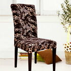 New Printed Stretch Dining Chair Covers Weddings Banquet Hotel Chair Cover Decor