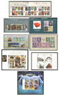 2008 Royal Mail Miniature Sheets MNH. Each sold separately. £8.0 GBP on eBay