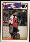 1988-89 Topps Hockey - Pick A Player