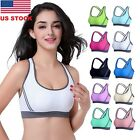 US Women Shapewear Sports Push Up Bra Running Yoga Seamless Bra Vest Shockproof