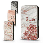 PERSONALISED ROSE GOLD MARBLE LACE CUSTOM MADE NAME LEATHER FLIP CASE FOR IPHONE