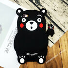 New 3D Cartoon Bear Daisy Soft Silicone Phone Case Cover For iPhone 6s/7/8/Plus