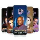 OFFICIAL STAR TREK ICONIC CHARACTERS DS9 SOFT GEL CASE FOR SAMSUNG PHONES 1 on eBay