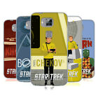 OFFICIAL STAR TREK ICONIC CHARACTERS TOS SOFT GEL CASE FOR HUAWEI PHONES 2 on eBay