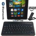 "For Amazon Fire 7"" 8"" Tablet Slim Wireless Bluetooth Keyboard + Stand Holder"