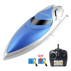 2.4G Skytech H101 RC Boats Capsize Water Cooling Pool Toys+2 Batteries Kid Gifts